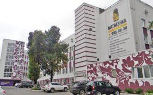 Matreshka Plaza +7 846 933‑30-33 - Здание