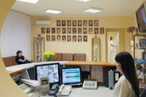 Стоматологический центр «Дентика» 7 (473) 202-73-49 - Ресепшн