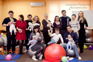 Академия Материнства (473) 2- 648-100 - Коллектив
