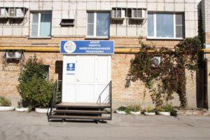 Центр энерго-информационной медицины +7 846 222-22-22 - Вход