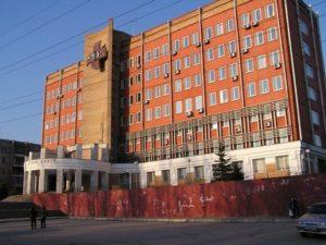 Самарский Диагностический Центр 8 (846) 300-44-63 - Здание