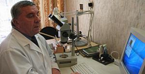 Экспертная организация «Воронежский центр медицинских экспертиз» +7 (473) 258-03-18 - Эксперт