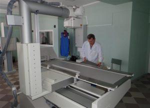 Самарский Диагностический Центр 8 (846) 300-44-63 - Оборудование