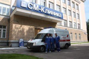 «СМ-Клиника» +7 (495) 308-02-14 Фасад