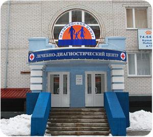 ЛДЦ «ПЕРЕСВЕТ» +7 473 247‑70-80 - Вход