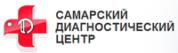 Самарский Диагностический Центр