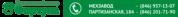 "Медицинский центр ""Фортуна"""