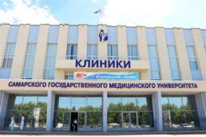 Клиники СамГМУ +7 (846) 276-77-63 -Здание