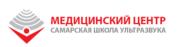 "Медицинский центр ""Самарская школа ультразвука"""