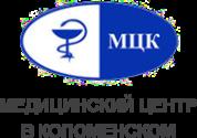 Медицинский центр в Коломенском