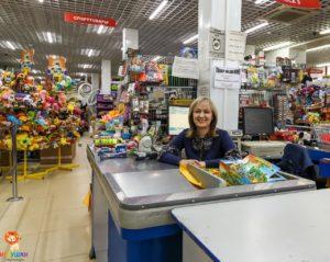 Магазин игрушек и спорттоваров +7(473) 278-84-27 - Продавец