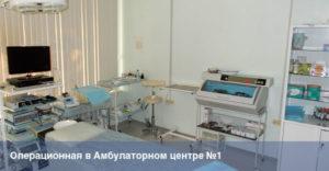 Амбулаторный центр № 1 +7 846 992‑88-77 Приёмная