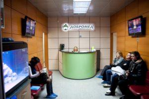 Медицинский центр Добромед +7 495 228‑03-43 - Зал ожидания