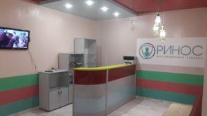 Многопрофильная клиника РИНОС +7 846 225‑43-42 - Ресепшн