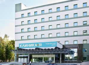 Медицинский центр КЛИНИКА+31 +7 (495) 104-41-43 - Здание