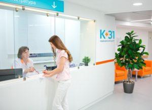 Медицинский центр КЛИНИКА+31 +7 (495) 104-41-43 - Стойка