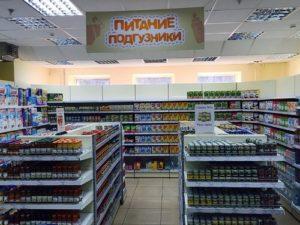 """Магазин детских товаров """"Banana Kids"""" 8 (495) 255-15-27 - Магазин"""