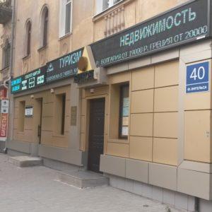"Туристическое агентство ""Викон Тур"" 259-76-32 - Вход"