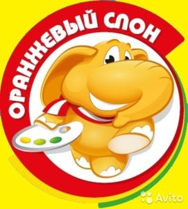 «Оранжевый слон» 8 (927) 201-69-80 - Эмблема
