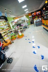 "Магазин ""Chicco"" +7 846 928‑35-95 - Магазин"