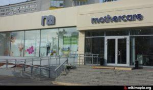 """Магазин """"Mothercare"""" 8(800)250-52-25 - Здание"""