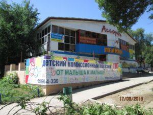 """""""От Малыша к малышу"""" 990-4-330 - Здание"""