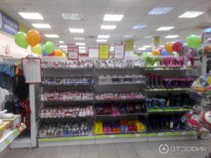 """Детский магазин """"Яркий"""" 8 (499) 638-26-26 - Товары"""