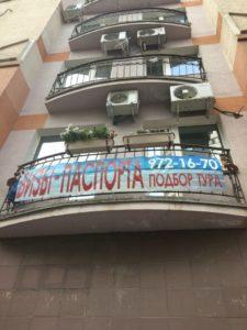 """Туристическое агентство """"Берг Туризм"""" +7 (846) 205-15-10 - Реклама"""