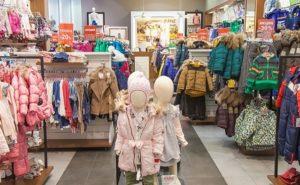 """Магазин детской одежды """"Kanz"""" +7 495 955-92-16 - Куртки"""