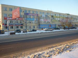 "Магазин ""КанцОптТорг"" 8 (473) 221-80-28 - Здание"