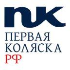 Первая-Коляска.РФ