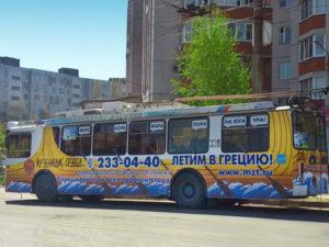 Музенидис Трэвел 8 800 200‑88-22 - Автобус