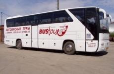 "Турфирма ""BusTour"" (846) 203-63-63 - Автобус"