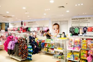 """Магазин """"Mothercare"""" 8(800)250-52-25 - Товары"""