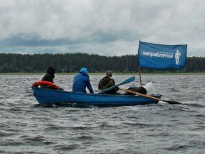 Клуб туризма «Направление» +7 495 786‑08-78 - Лодка