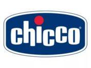 "Магазин ""Chicco"""
