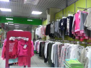 """Магазин """"Acoola"""" 8 (846) 374-72-70 - Товары"""