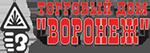 ООО МПО Воронеж,  ОШСО, Торговый дом Воронеж отзывы сотрудников