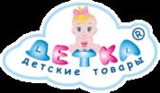 """Оптовый детский магазин """"Детка"""""""