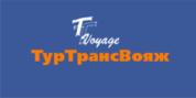 """Туристическое агентство """"Туртранс-Вояж"""""""