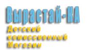 """Комиссионный магазин """"Вырастай-ка"""""""