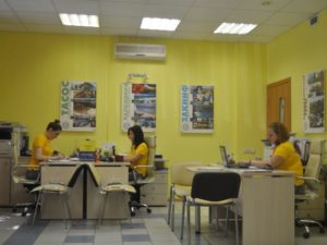 Музенидис Трэвел 8 800 200‑88-22 - Офис