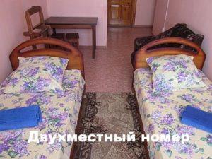 """Гостиница """"Юбилейная"""" (473) 296-96-09 - Номер"""