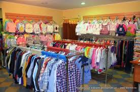"Магазин ""Шмель"" +7 (473) 239-99-88 - Рубашки"