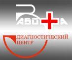 Диагностический центр Забота