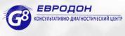 Медицинский центр ЕВРОДОН