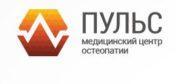 "Медицинский Центр ""Пульс"""
