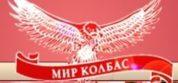 Торговый дом «Мир Колбас»