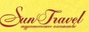 Туристическая компания Sun Travel