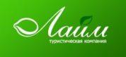 Туристическая компания Лайм